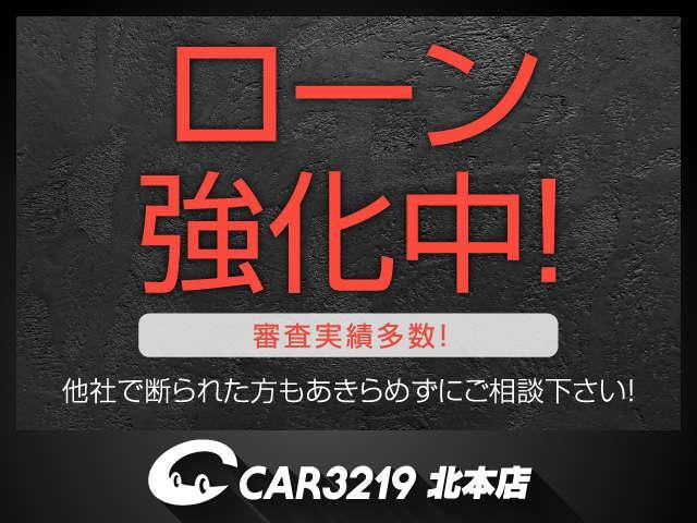 カーミニーク北本店(5枚目)