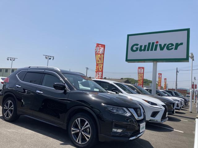 ガリバー香春店 (株)IDOM(3枚目)
