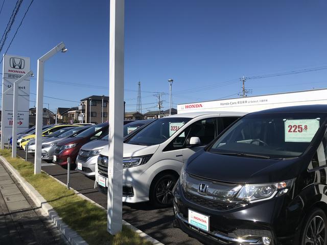 Honda Cars 埼玉県央 U-Select川越的場