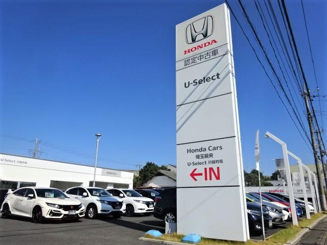 Honda Cars 埼玉県央 U-Select川越的場(2枚目)