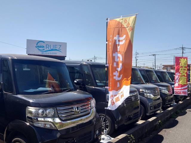 98MOTORING 青梅インター店(2枚目)