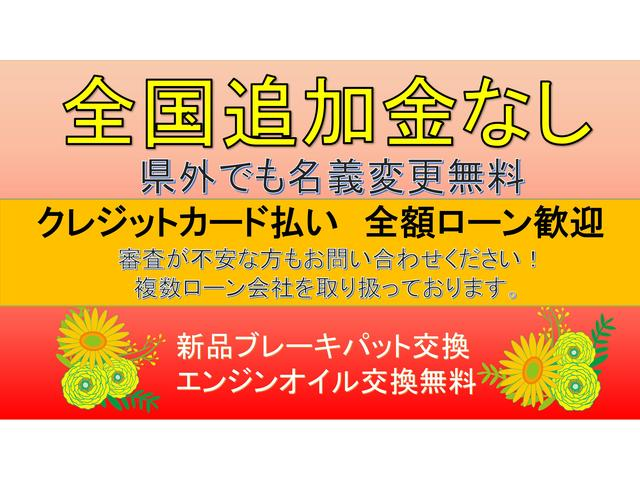 成田オート 鎌ヶ谷店(1枚目)