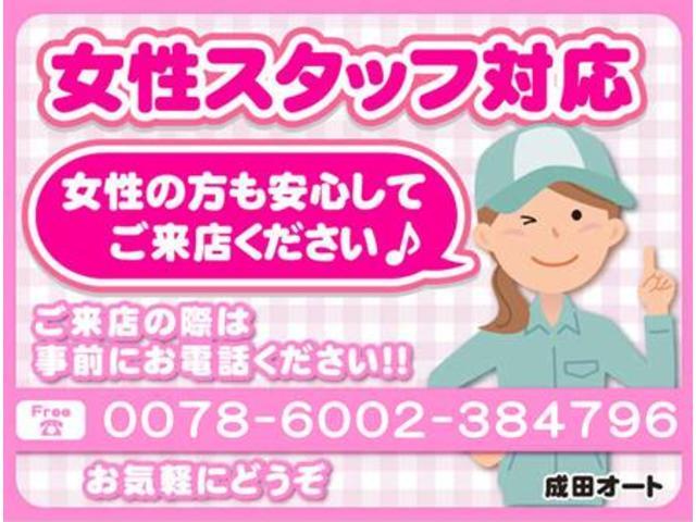 成田オート 鎌ヶ谷店(2枚目)