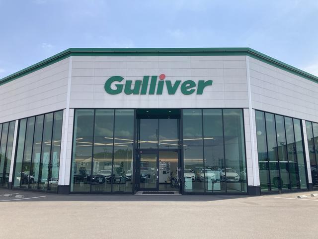 ガリバー八王子みなみ野店(株)IDOM