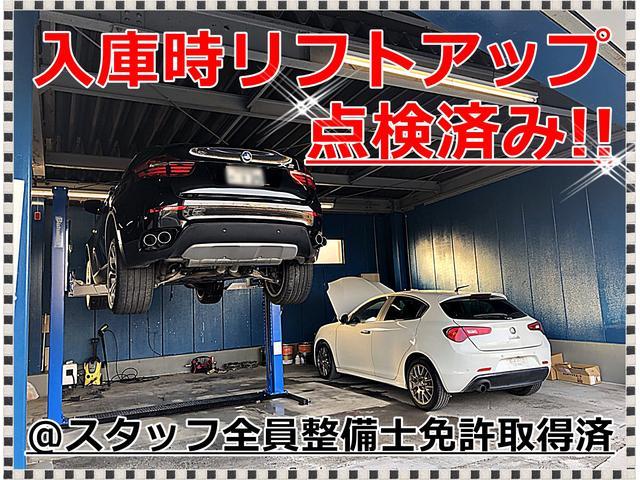 入庫車両全車にリフトアップでの法定整備箇所に基づいた点検整備を実施済み。必要に応じた消耗品も交換済♪