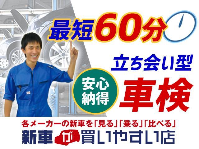新車が買いやすい店(3枚目)