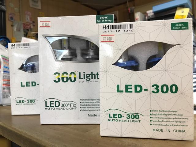 LEDライトも取り付けOKです!