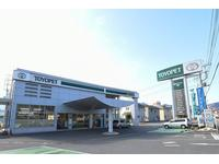 埼玉トヨペット(株) 寄居支店