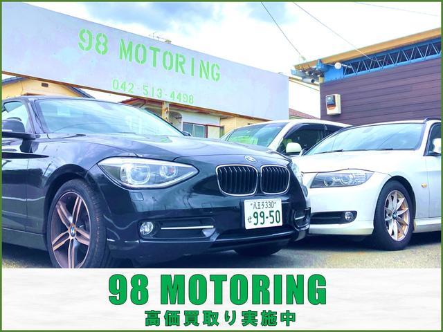 98MOTORING(1枚目)