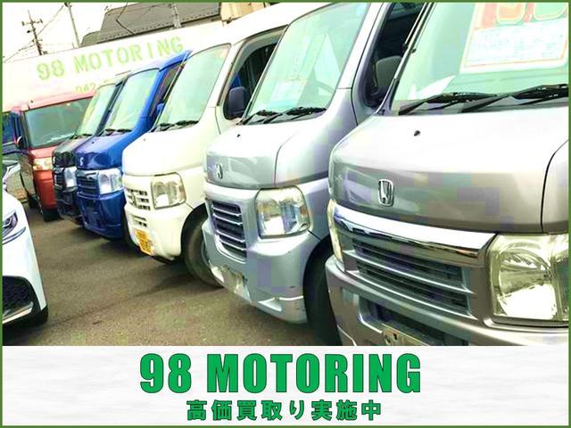 98MOTORING(3枚目)