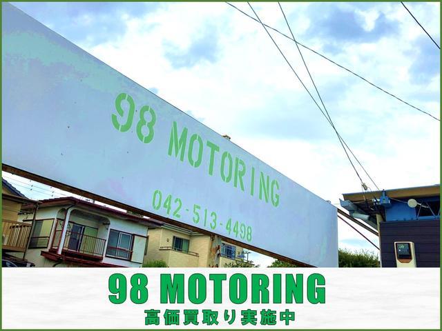 98MOTORING(5枚目)