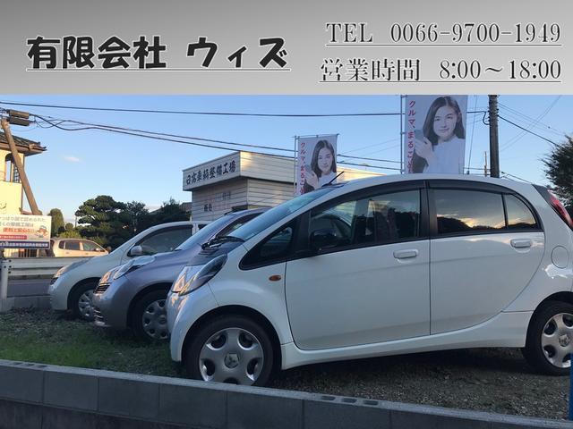 【車のWith】 有限会社ウィズ(4枚目)