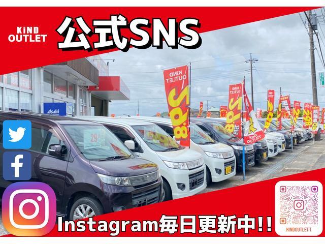 カインドアウトレット山武成東50万以下軽専門店/ルークス/タント/スペーシア/NBOX/ワゴンR(5枚目)