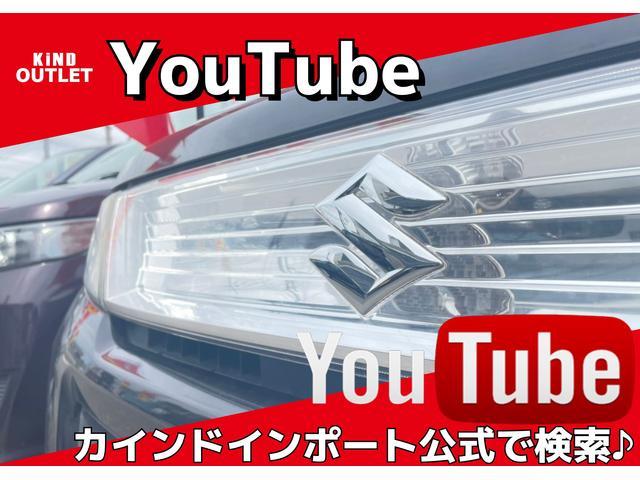 カインドアウトレット山武成東50万以下軽専門店/ルークス/タント/スペーシア/NBOX/ワゴンR(6枚目)