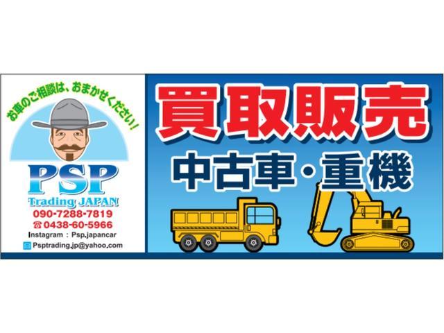 PSP Trading JAPAN(1枚目)