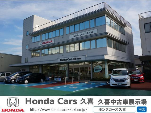 ホンダカーズ久喜 久喜中古車展示場(2枚目)