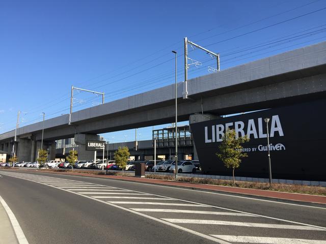 LIBERALA リベラーラ仙台店