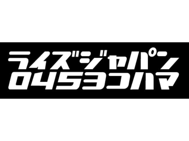株式会社R1ZE