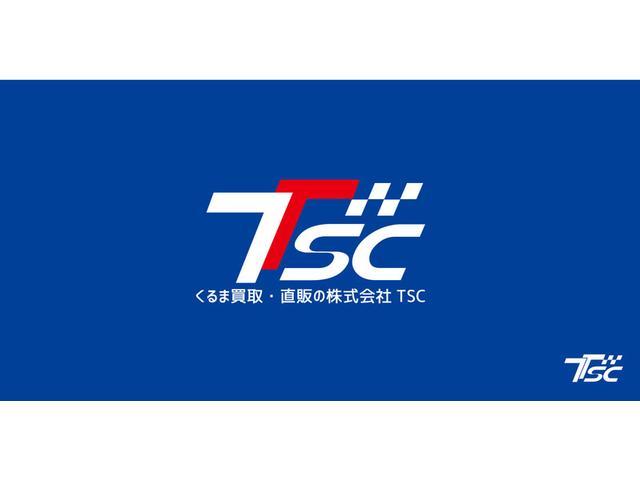 「千葉県」の中古車販売店「(株)TSC 買取直販 蘇我インター店 」