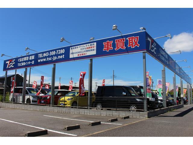 (株)TSC 買取直販 蘇我インター店 (1枚目)