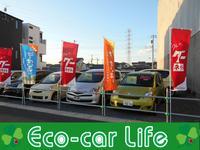 エコカーライフ Eco−car Life