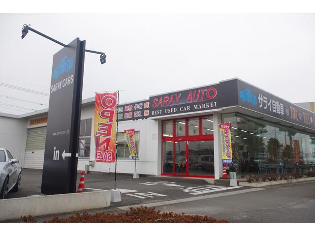サライ自動車407店(1枚目)