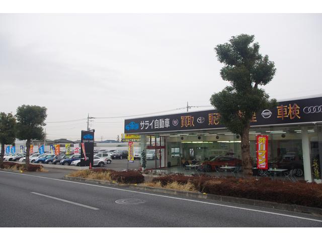 サライ自動車407店(4枚目)