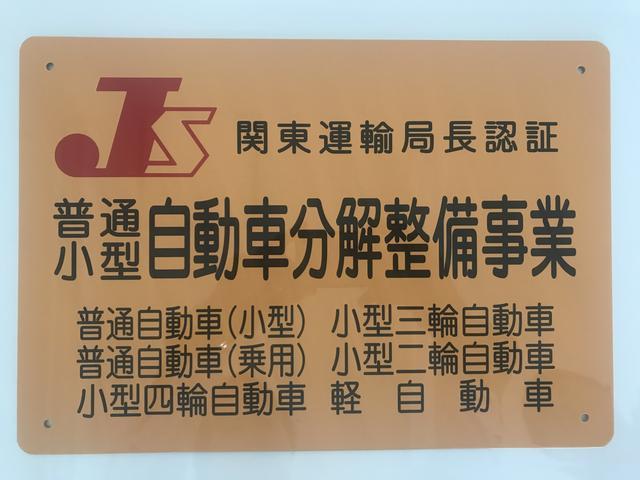 サライ自動車407店(6枚目)