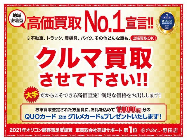 アップル野田店(5枚目)