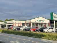 ガリバー人吉サンロードシティー店(株)IDOM