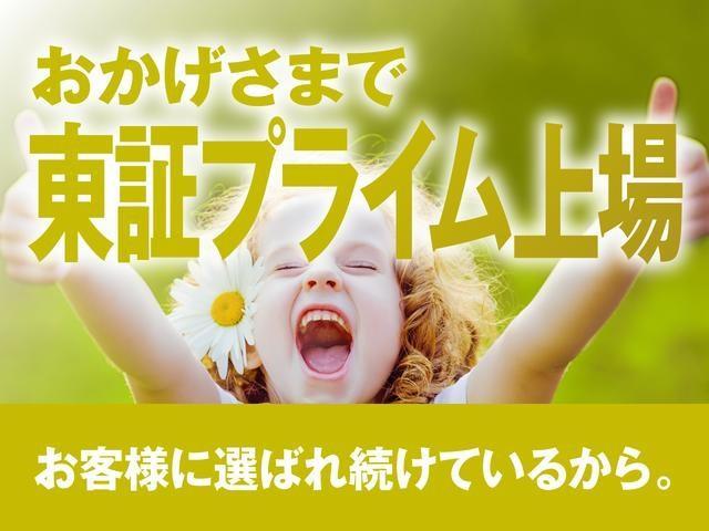 ガリバー東大阪店(株)IDOM(1枚目)