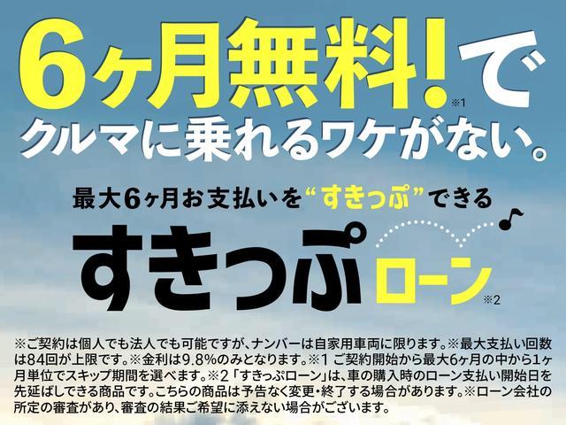 ガリバー東大阪店(株)IDOM(3枚目)