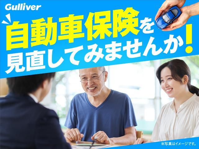 ガリバー東大阪店(株)IDOM(4枚目)