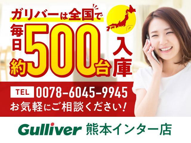 ガリバー熊本インター店(株)IDOM(5枚目)