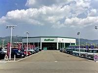 ガリバー和歌山バイパス店