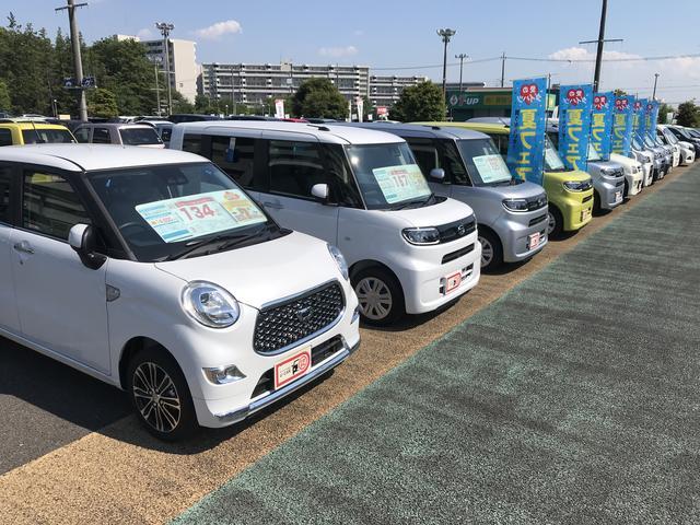 ダイハツ東京販売(株) U-CAR昭島(3枚目)