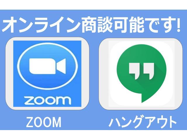 パッカーズ  39.8 大宮店(4枚目)