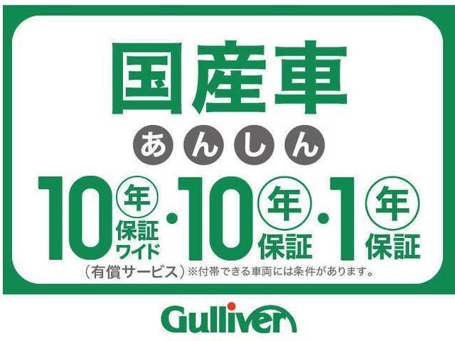 ガリバー稲沢店(2枚目)