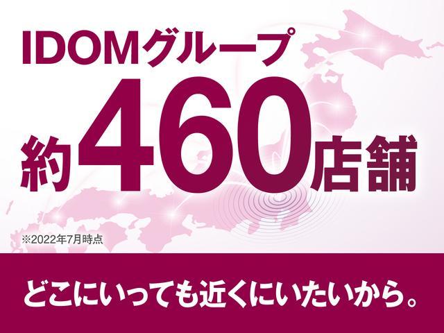 ガリバー稲沢店(4枚目)