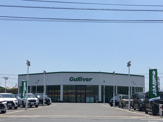 ガリバー倉敷水島店(株)IDOM