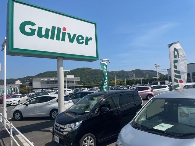 ガリバー倉敷水島店(株)IDOM(1枚目)