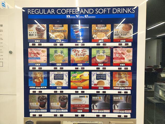ガリバー小田原東インター店(3枚目)