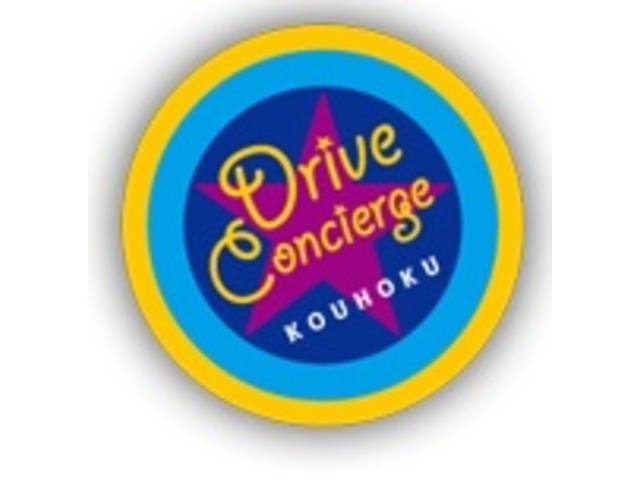 Drive concierge