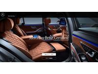 ヤナセ メルセデス・ベンツ幕張 サーティファイドカーコーナー