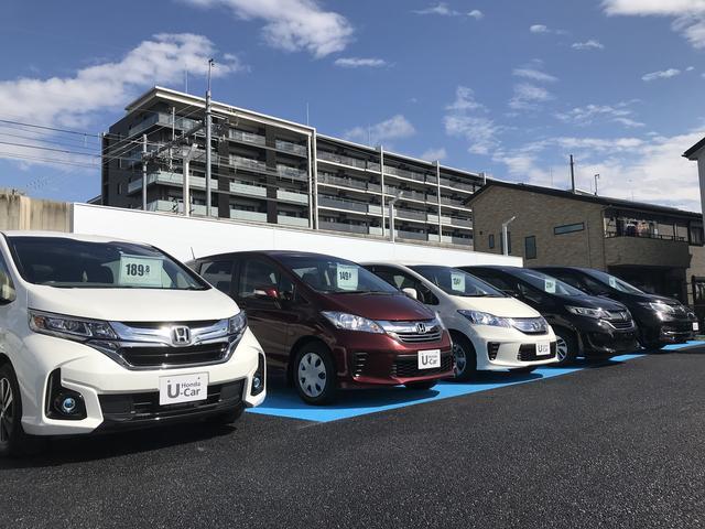 Honda Cars 埼玉中 U-Select 越谷レイクタウン駅東店(2枚目)
