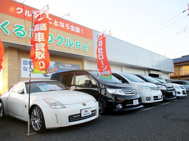 カーマッチ八王子店(3枚目)