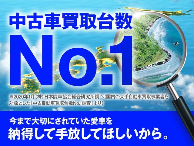ガリバー橿原桜井店(株)IDOM(5枚目)