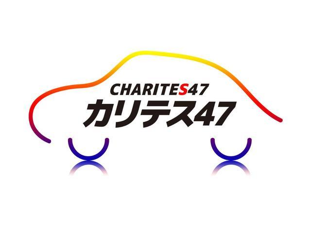 カリテス47(6枚目)