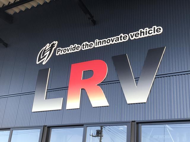 LRV (有)リード
