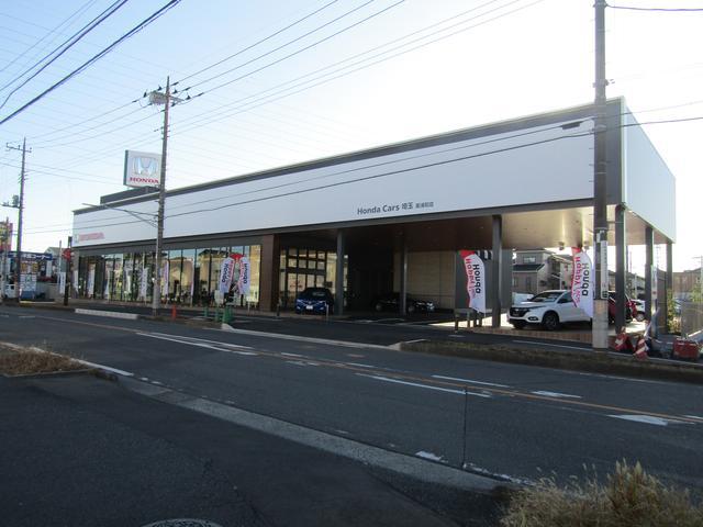 Honda Cars 埼玉 東浦和店(1枚目)